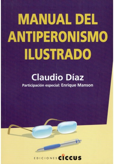 Manual del antiperonismo